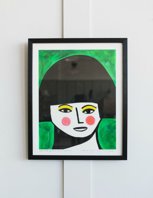 Margo in Margate Exclusive Girl with Yellow Eye Shadow Print
